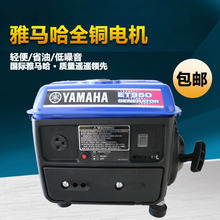 1000W gasoline generator ET950 silent household car small generator