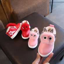 New Winter Warm Baby Pu Leather Boots Kid Casual Lovely Shoes Children Fashion Boys Girls Soft Sneaker A581