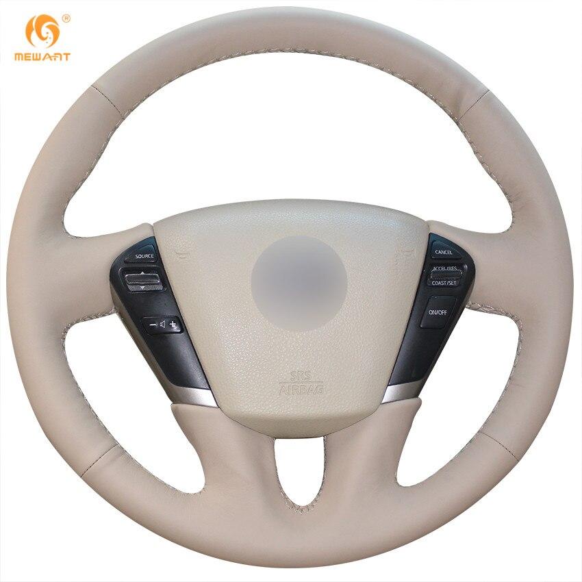 MEWANT бежевый Натуральная кожа автомобилей руль Обложка для Nissan Теана 2008-2012 Мурано 2009-2014