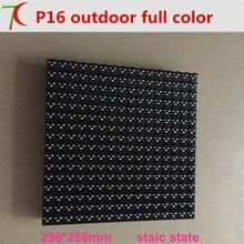 P16 DIP статический 256*256 мм полноцветный модуль для большого наружного экрана HUB75 8200CD панель