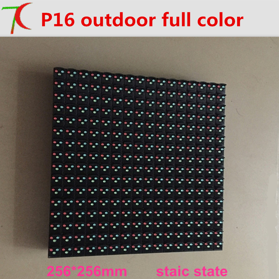 P16 DIP static 256*256mm full color module for large outdoor screen HUB75 8200CD panelP16 DIP static 256*256mm full color module for large outdoor screen HUB75 8200CD panel
