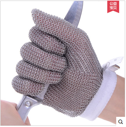 Durable Quality Safety Cut Proof Stab Resistant Stainless Steel Metal Mesh Butcher Glove Free Shipping top quality 304l stainless steel mesh knife cut resistant chain mail protective glove for kitchen butcher working safety