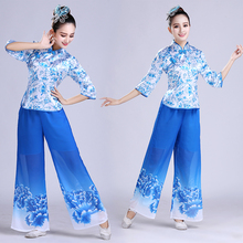 Flower yangko dance clothing women square costume set Ancient Chinese Costume Traditional Hanfu Minority Clothes