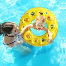 Детский надувной плавающий круг для младенцев подмышка поплавок для детей Бассейн круг игрушка безопасная игрушка для плавательного бассейна для ванной бассейна плавательный тренажер