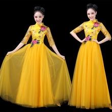 Открытие танец большая юбка платье костюмы для взрослых хоровая служба современный танец песня танец rs танцевальный костюм Китайский ветер