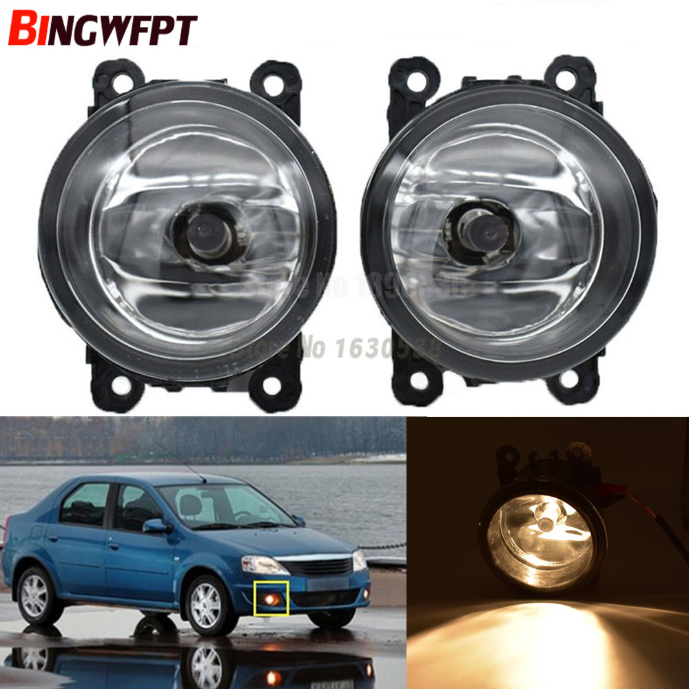 Fits Nissan Pathfinder R51 55w Super White Xenon HID Front Fog Light Bulbs Pair
