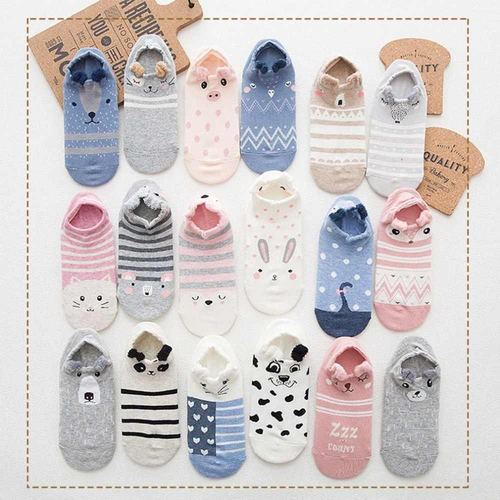 Autumn Winter Anti-Slip Comfortable Baby Boys Girls Short Socks Boat Socks