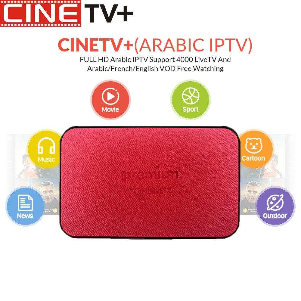 Super Stable CINETV AVOV TVONLINE IPTV box Android décodeur lecteur multimédia français IPTV UK arabe suède afrique du sud IPTV