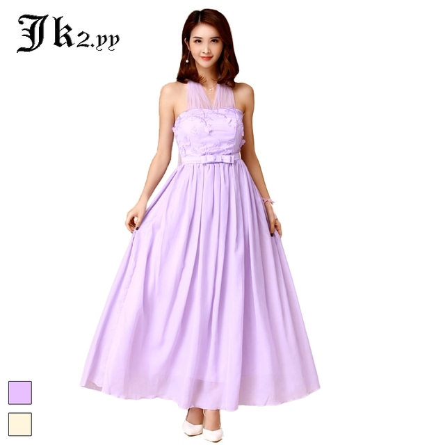 schatz Lila Party Kleider | Kleid & Kleidung