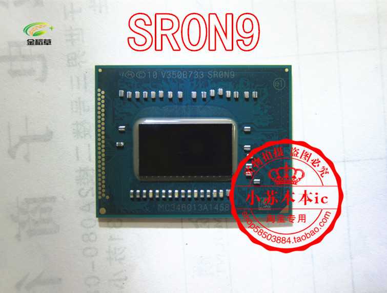 Free Shipping 1pcs I3-3217U SRON9 SRON9 I3-3217U 100% NEW Goods in stock