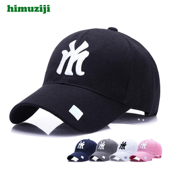 Black Adult Unisex Casual Baseball Caps
