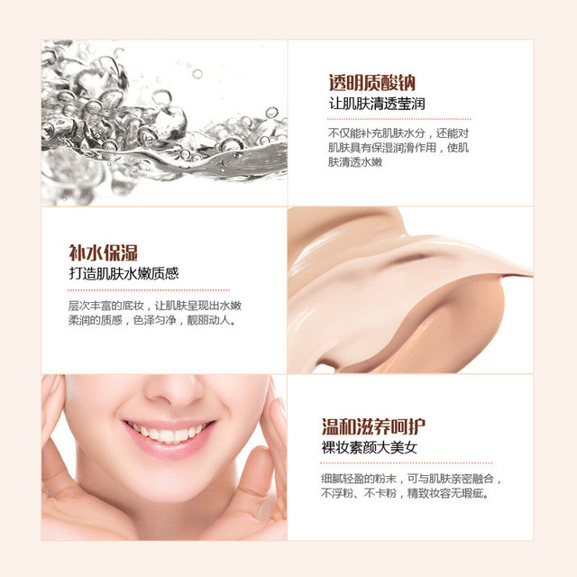 BB Cream Natural Whitening Moisturizing Concealer Nude Foundation Makeup Face Skin Facial Care Make up Beauty 5