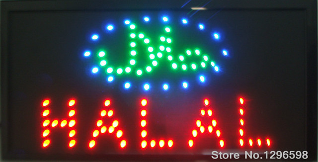 2016 Special Offer Hot Sale Graphics 15mm indoor Ultra Bright 10X19 Inch HALAL FOOD business store Led sign