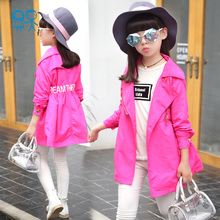 Child outerwear female spring and autumn 2016 medium-long outergarment baby long johns child women's clothes
