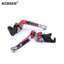 Motorcycle U1 refit folding adjustable brake lever M1 brake lever CNC aluminum alloy fracture resistant handle цена