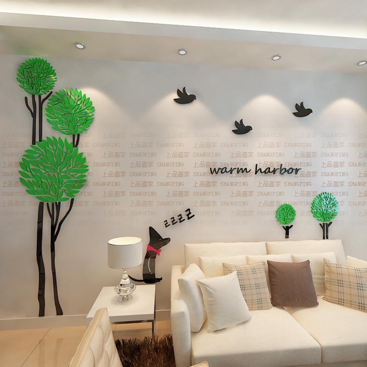 6 шт. мини мультяшная Наклейка на стену милые прямоугольные наклейки настенные оконные украшения переклеивающиеся декоративные - 2