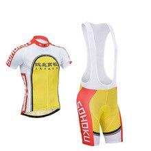 цена на Yowamushi Pedal 2015 sohoku Cycling Jersey Bike Short Sleeve Bicycle Cycling Clothing/Cycling wear/ Bicycle Uniform Clothes