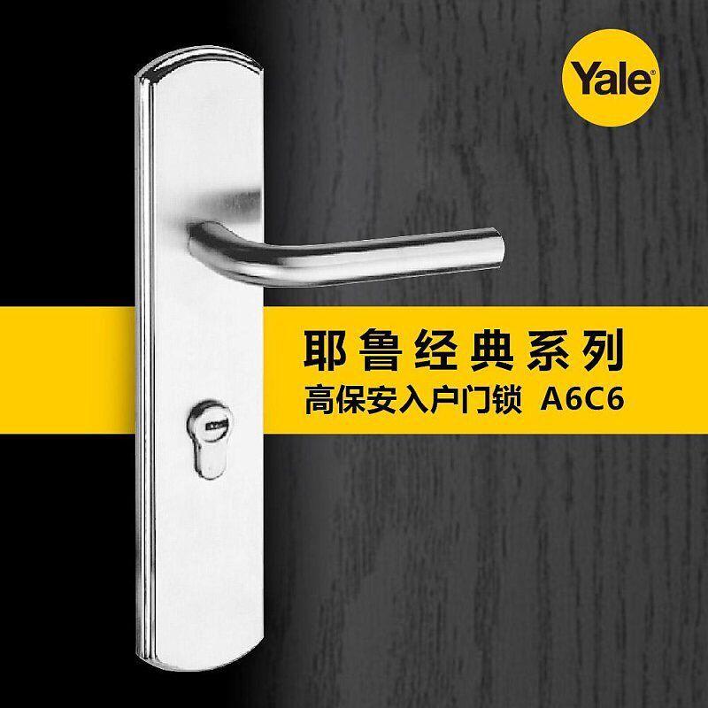 Yale classics series high security door lock A6C6-in Tool