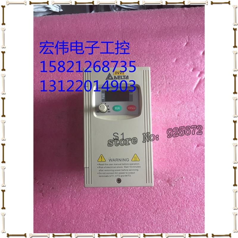 In the inverter S1 series VFD007S23A photo 0.75KW 230v had been test package kangwo convo inverter cvf s1 2s0015b 1 5kw 220v test kits have been good