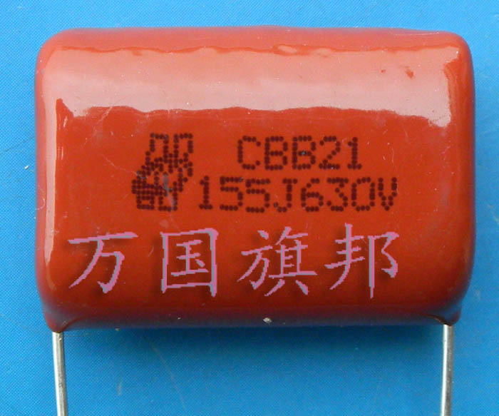 Free Delivery. CBB21 Metallized Polypropylene Film Capacitor 630 V 155 1.5 UF