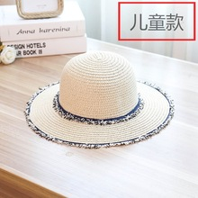 Hats Girl Fashion Flat Roof Leisure Time Funny Flash Straw Outdoors Go On A  Journey Sunscreen 348279714240