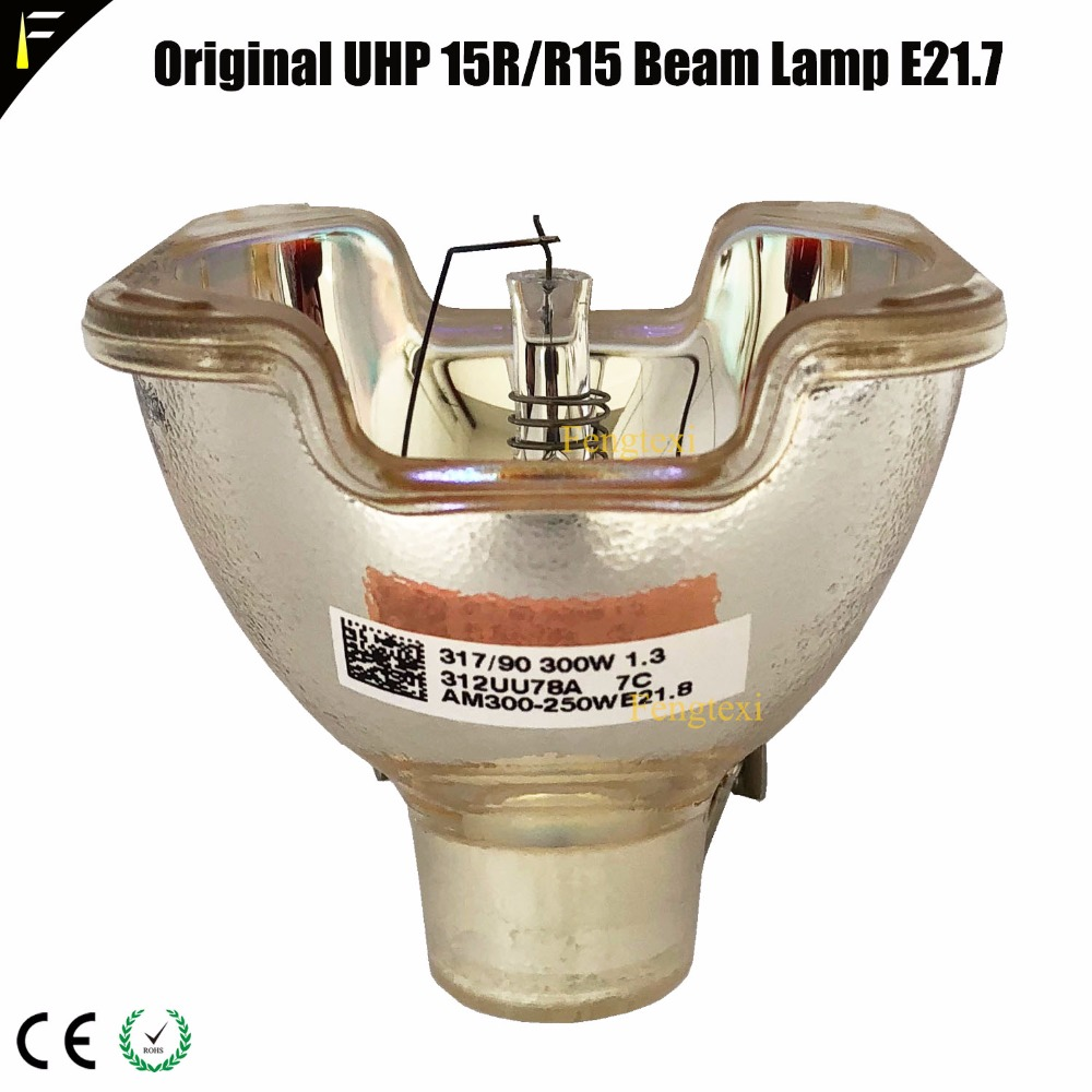 Cobalt X Beam uhp 15R Lamp Assembly Conversion Kit Replace15R 300w/330w MSD Platinum 15R (UHP 300w ) 15r 300 for moving beamCobalt X Beam uhp 15R Lamp Assembly Conversion Kit Replace15R 300w/330w MSD Platinum 15R (UHP 300w ) 15r 300 for moving beam