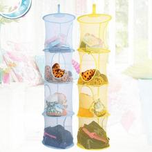 4 Tier Mesh Hanging Storage Pocket Toys Bedroom Door Wall Closet Home Organizer Bags Foldable Nest Basket  10