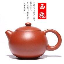 120 мл/220 мл/295 мл ручной работы китайский чайный набор Исин Zisha чайный горшок Xi Shi чайник мастер ручной работы фиолетовый глина кунг-фу чай
