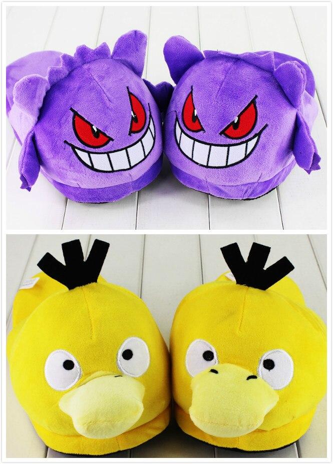 Pokemon Haunter Soft Plush Slipper