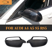 Replaced Carbon fiber Rear View Mirror Cover for Audi A4 B8.5 B9 2013 - 2015 A5 8T 2010 - 2015 S5 2010 - 2014 RS5 2011 - 2015(China)