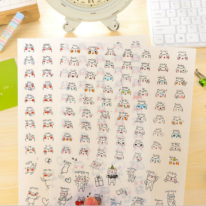 AD07 4 Sheets /Pack Kawaii Cute Mini Emoji Sticker Phone Diary Album Computer DIY Craft Decorative Stick Label School Stationery