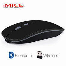 Imice Wireless Mouse Silent Mouse Bluetooth 4.0 Komputer Mause Isi Ulang Baterai Built-In USB Mouse Ergonomis untuk PC Laptop(China)