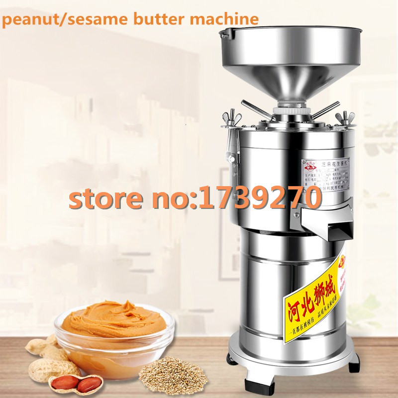 updated product peanut Butter making machine,sesame sauce grinding machine,butter milling machine peanut butter maker machine grinding machine with motor peanut butter machine