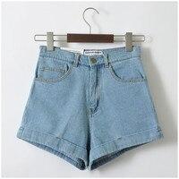 European Candy Color High Waist Retro Denim Roll Shorts Zipper Bodycon Sexy Mini Trouser For Women