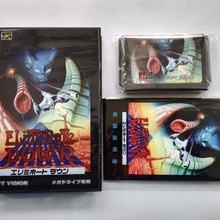 MD игра: Устранение вниз(японская версия! Коробка+ инструкция+ картридж