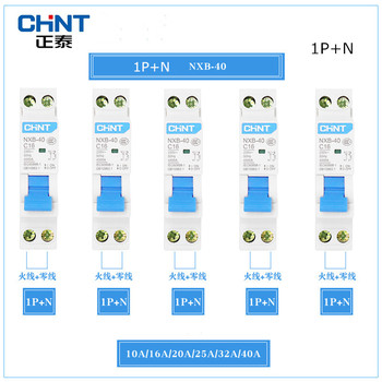 CHINT 1P+N 6A/10A/16A/20A/25A/32A/40A Mini Circuit Breaker MCB DPN Houlsehold Breaker DZ47 with Indication 230V for Home high quality s101 automatic screw type fuse mini circuit breaker mcb 6 32a 240v 415v