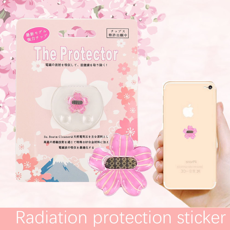 1pcs Radiation Protection Sticker Abosrd Phone Anti Radiation Sticker for Cell Phone Anti Radiation Protection Sun Protection