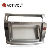 Marco de placa frontal de Radio de coche HACTIVOL 2 Din para Citroen c-quatre 2004-2009 reproductor de DVD de coche kit de montaje en panel de salpicadero accesorios para coche