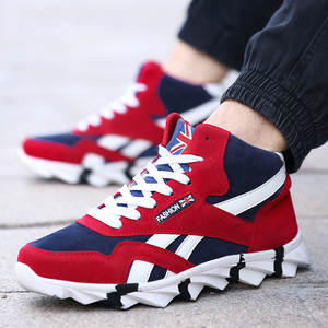 997ba3e89745 J12 High Top Sneakers Athletic Men Basketball Shoes Air Zapatillas Suede Fur