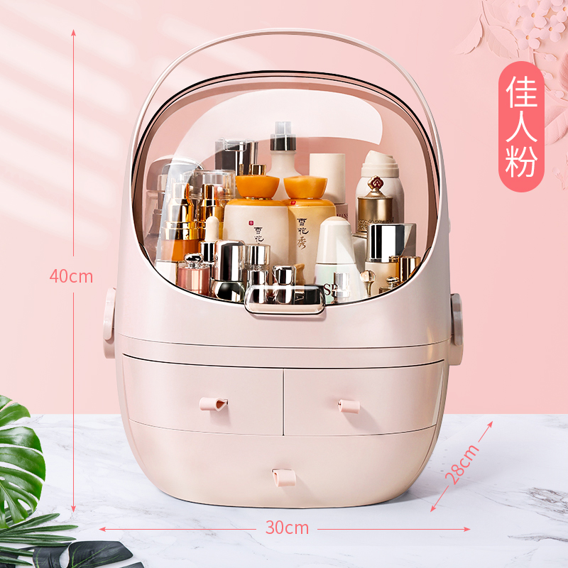 Cosmetic storage box dust rack dressing table desktop skin care products lipstick box mask storage cosmetic caseCosmetic storage box dust rack dressing table desktop skin care products lipstick box mask storage cosmetic case
