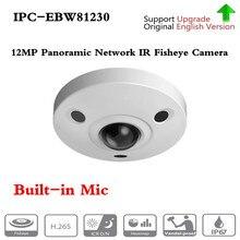 Mega Review! Dahua 12MP Fisheye Security Camera – I Expected