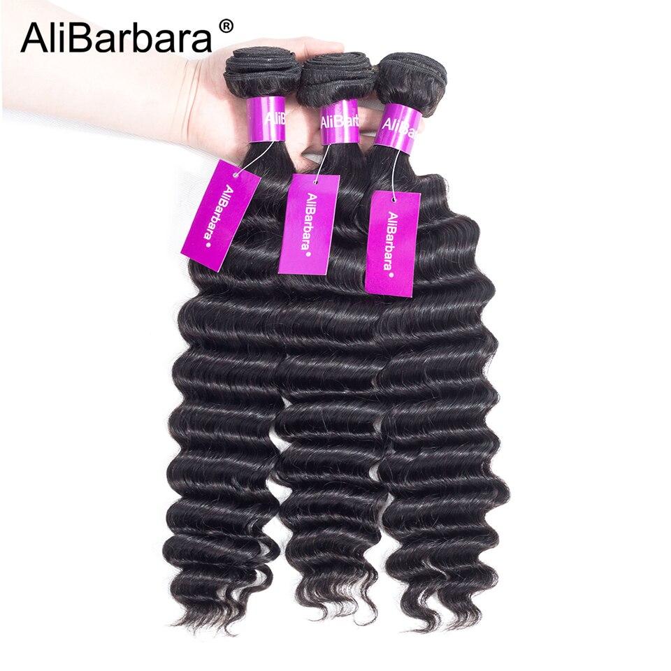 Alibarbara волос перуанский распущенные волосы глубокая волна 3 пучки человеческих волос натуральный черный двойной уток можно покрасить отбел...