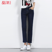 2017 LEIJIJEANS NEW Arrival 4 Colors Avaliable Jeans With High Waist Mid Elastic Straight Ankle Length