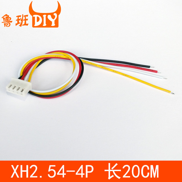 Luban DIY Control Board Plug XH254 4p Terminal Length 20cm4 Core Male Color Head
