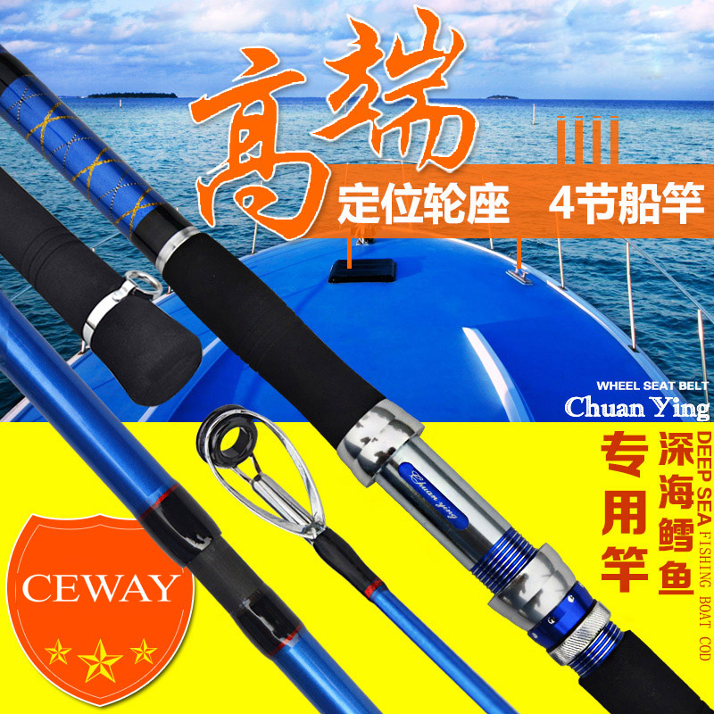 Carbon Surf Fishing Rod Carbon Fiber Long Casting Boat Rods Hard Jig Fish Pole Powerful Ocean Jigging Poles 4 Sections 3.9m 4.2m 1 65m 1 8m high carbon jigging rod 150 250g boat trolling fishing rod big game rods full metal reel seat sic guides eva handle