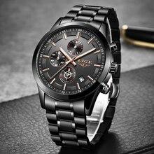 LIGE Watch Men Top Brand Luxury Chronograph Male Sport Watch Quartz Clock Stainl