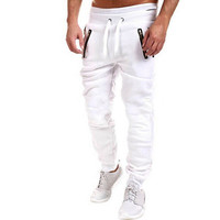 2017 Spring Skinny Men Pants Trousers Hip Hop Mens Casual Sweatpants Long Pants Men Pants Pantalon