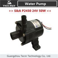 Brushless DC Pump P2450 24V voltage 50W watt 13/min 18PSI for S&A industrial Water Chiller CW5202AH