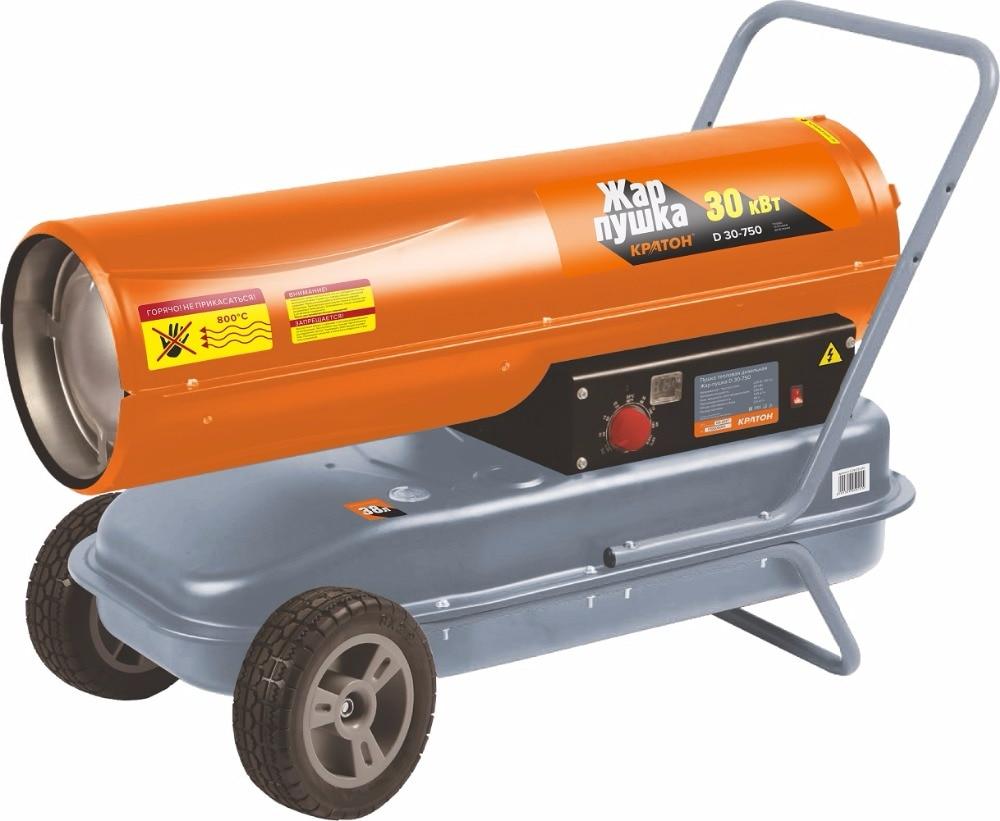 Gun thermal diesel Kraton Heat gun - gun D 30-750 цена и фото