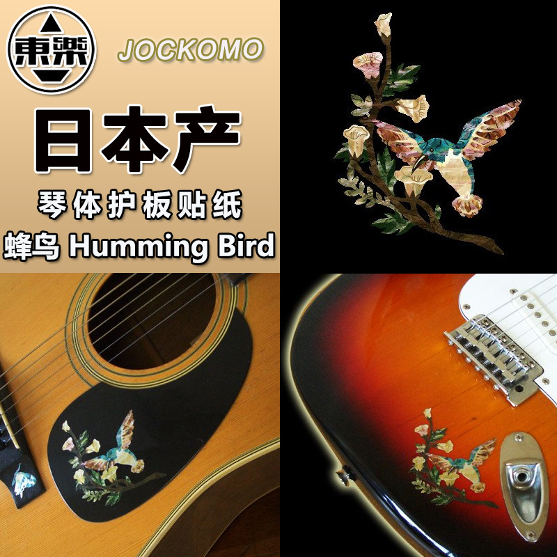 JOCKOMO Inlay Sticker Decal for Guitar Bass - DX Pickguard Decal Hummingbird for DIY, Made in Japan guitar or bass tree of life fretboard silver color inlay ultra thin sticker